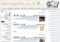 מאמרים ברשת