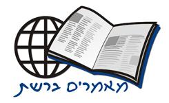 מאמרים ברשת לקידום אתרים